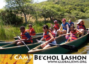 Camp_Be'Chol_Lashon