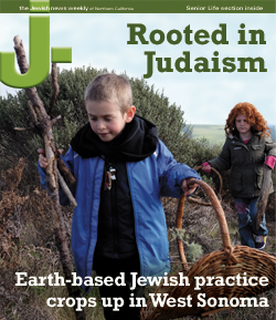 Rooted in Judaism, with ZMANIM