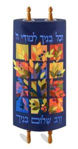 """Torah Cover """"Rav Shalom"""" by Adina Gatt"""