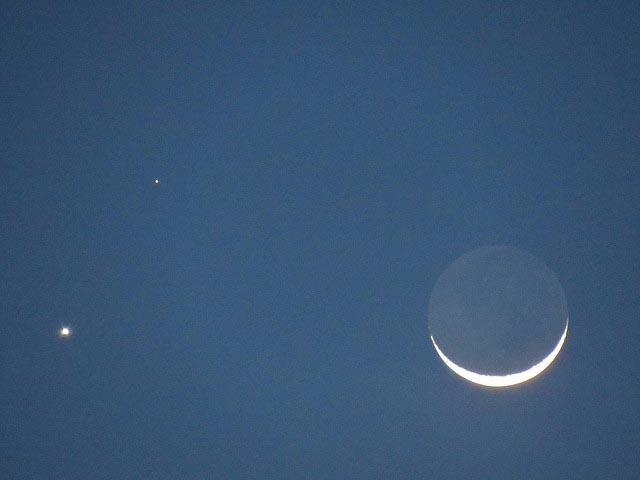 New Moon Venus Mars